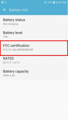 samsung-galaxy-s7-edge-battery-spec-leak