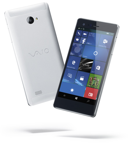 vaio-phone-biz-front-rear-view