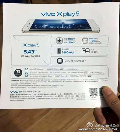 vivo-xplay-5-promo-leak