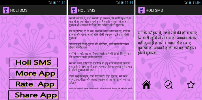 5-Android-apps-for-Holi-festival-5