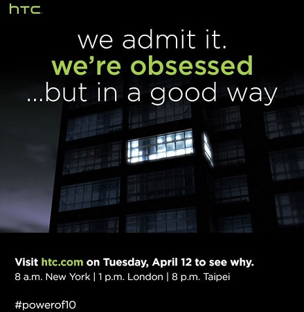 HTC-10-event-invite