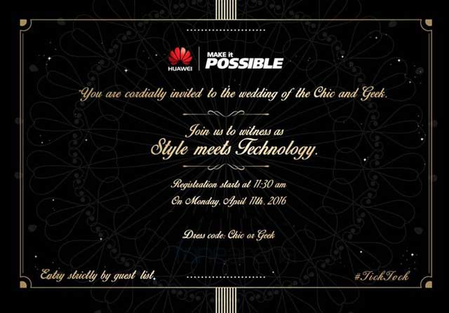 Huawei-April-11-event-invite