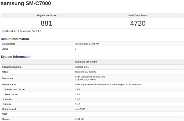 samsung-galaxy-c7-spotted-on-geekbench