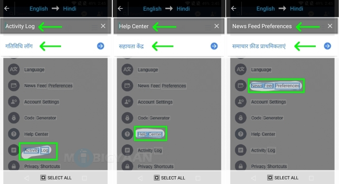how-to-translate-image-text-using-your-android-smartphone-4