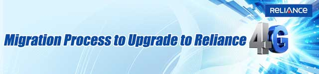 reliance-4g-upgrade-1