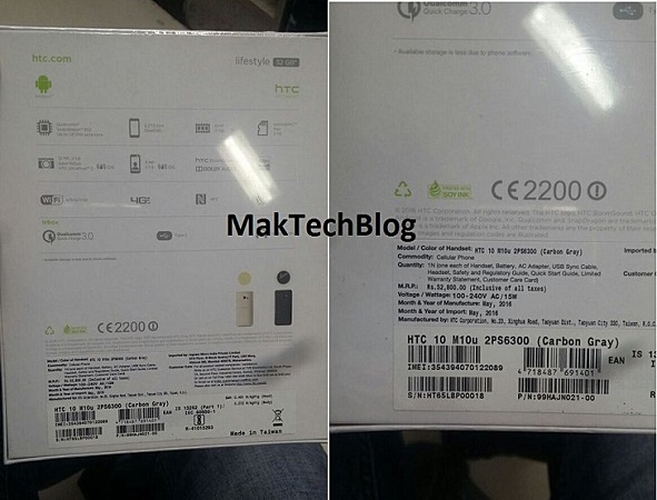 htc-10-lifestyle-india-sale-leak
