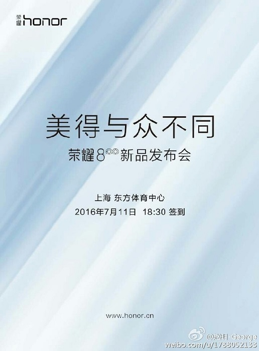 huawei-honor-8-july-11-launch