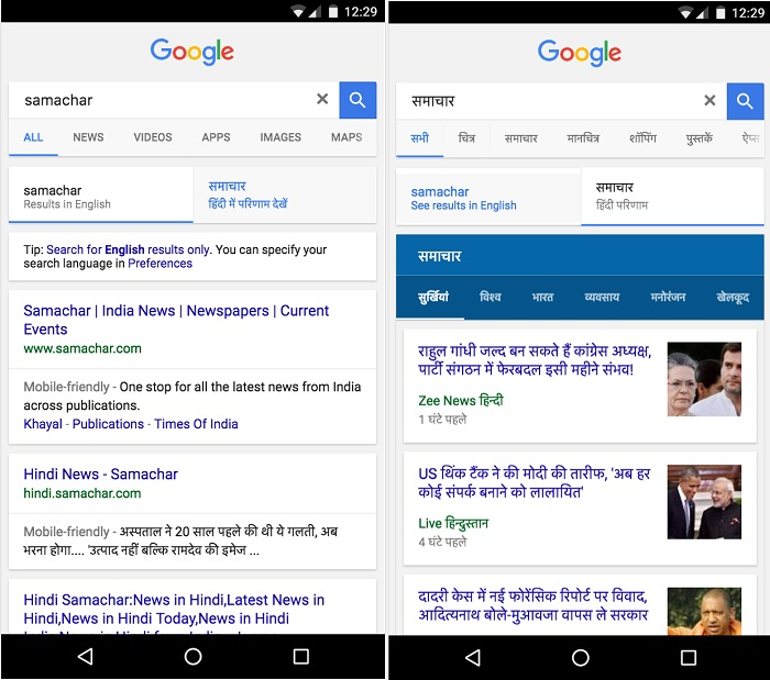 indians-flip-between-english-and-hindi-google-search-1