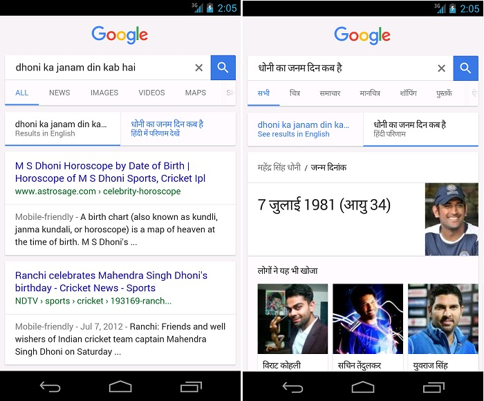 indians-flip-between-english-and-hindi-google-search-2