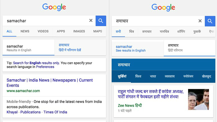 indians-flip-between-english-and-hindi-google-search-featured