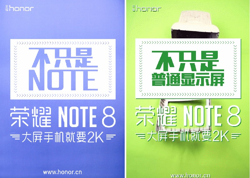 honor-note-8-teaser