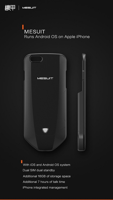 mesuit-case-for-iphone-android