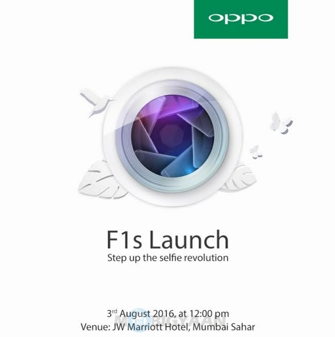 oppo-f1s-india-launch-invite-logo