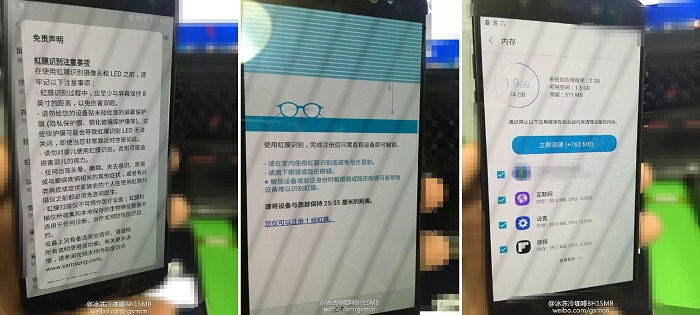 samsung-galaxy-note7-iris-scanner-video-demo-images