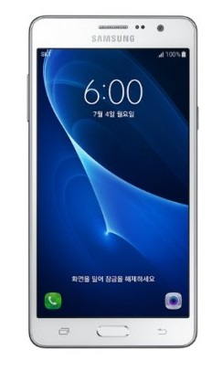 samsung-galaxy-wide-official