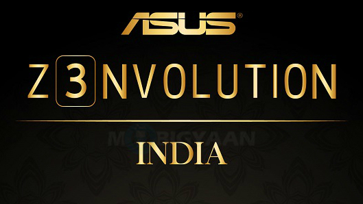 asus-zenfone-3-series-india-launch-invite-featured-logo