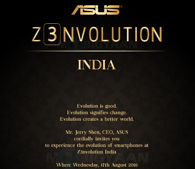 asus-zenfone-3-series-india-launch-invite-logo