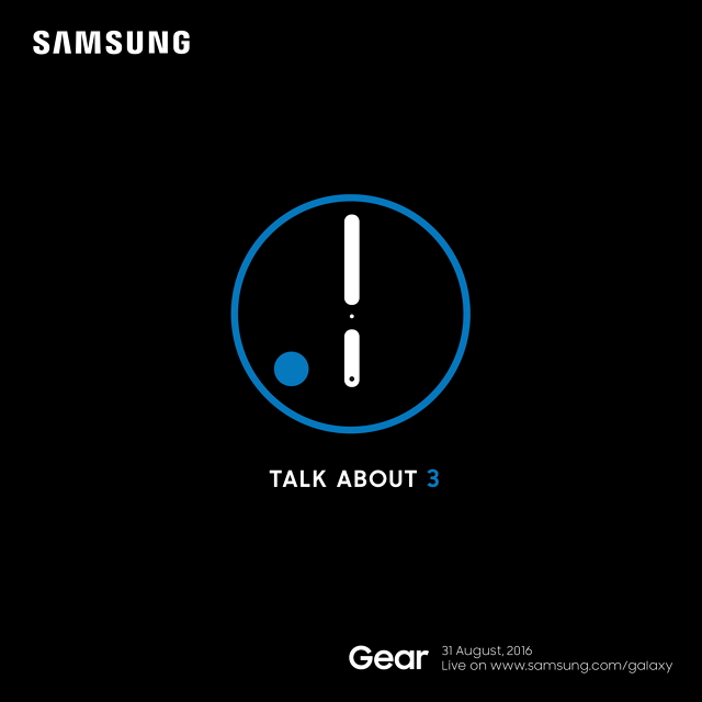 samsung-gear-s3-unveiling-invite