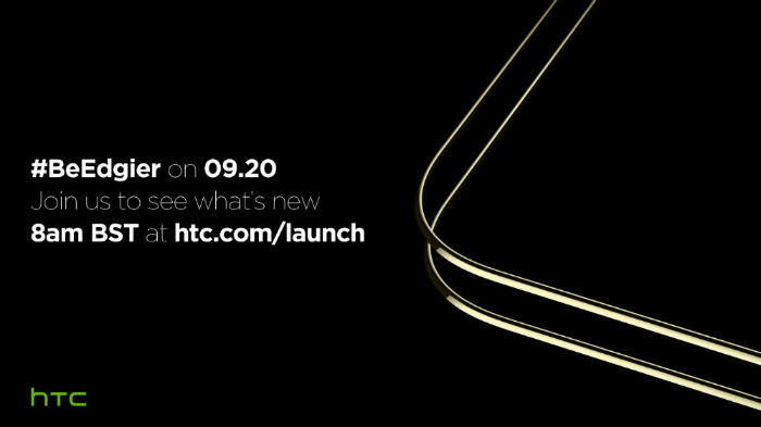 htc-desire-10-september-20-launch-online-invite