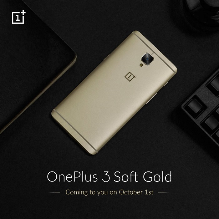 oneplus-3-soft-gold-october-1-india