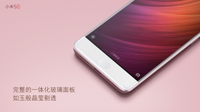 xiaomi-mi-5s-fingerprint-scanner