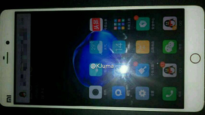 xiaomi-mi-5s-leaked-image-featured