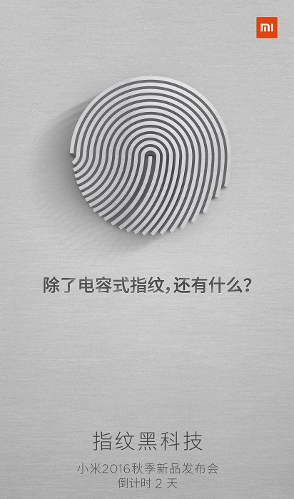 xiaomi-mi-5s-ultrasonic-fingerprint-scanner