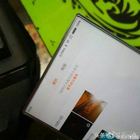 xiaomi-mi-note-2-live-images-leak