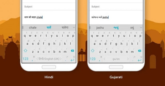 swiftkey-Hindi-and-Guj