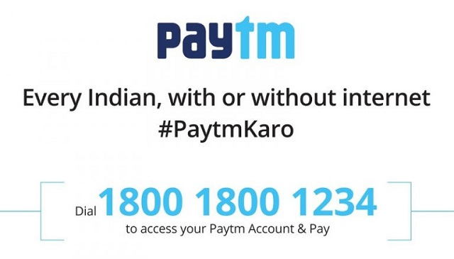 Paytm-toll-free-launch