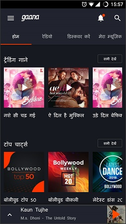 gaana-regional-language-support