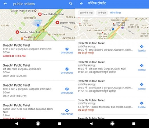 Google Maps now allows users to find public toilets in Madhya Pradesh and NCR