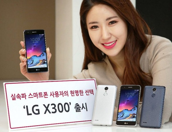 LG-X300-official