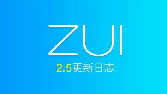 lenovo-zuk-z2-zuk-z2-pro-android-nougat-update-featured