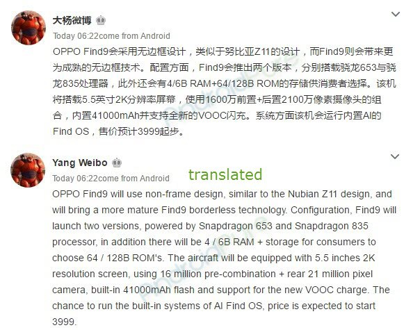 oppo-find-9-rumored-specs
