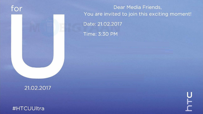 htc-u-ultra-india-media-invite