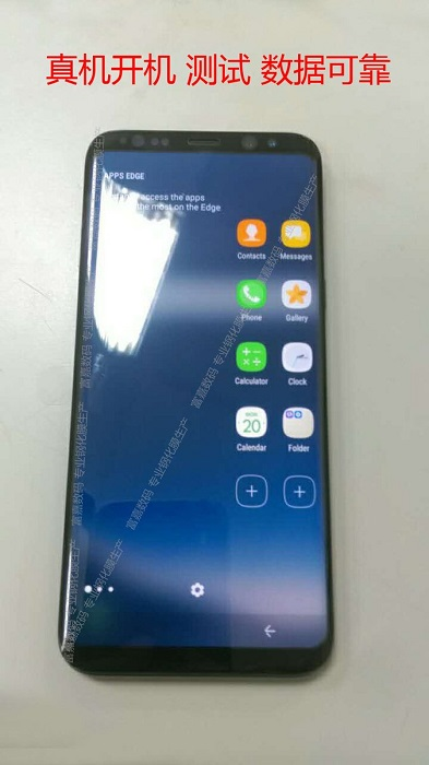 leaked-live-image-samsung-galaxy-s8-audio-jack-2
