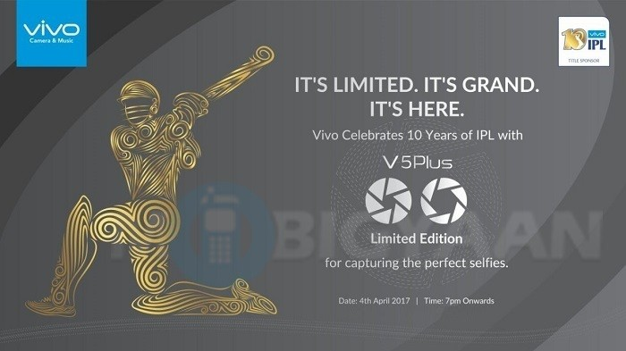 vivo-v5-plus-limited-edition-india-launch-invite