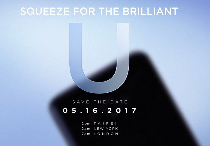 HTC-U-announcement-invite