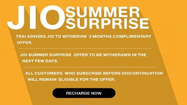 Jio-Summer-Surprise-withdraw