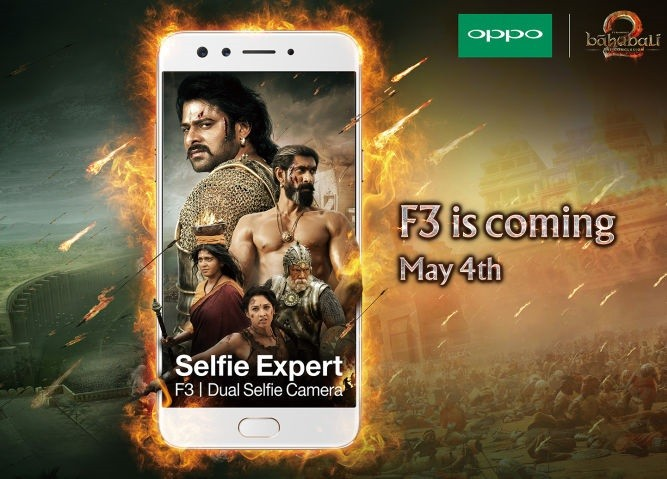 OPPO-F3-India-launch-invite