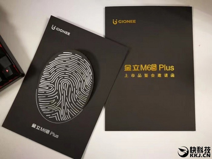 gionee-m6s-plus-invite