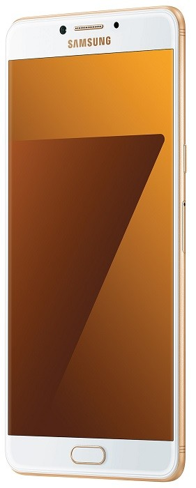 samsung-galaxy-c7-pro-india-gold