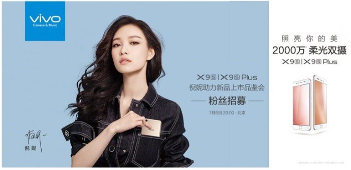 Vivo-X9s-and-X9s-Plus-invite