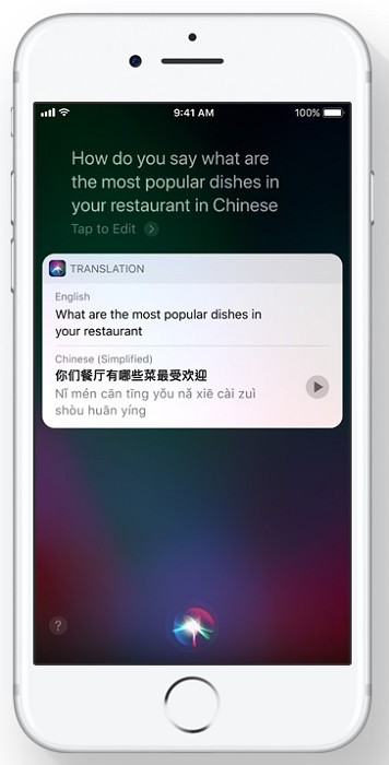 ios-11-siri-translate