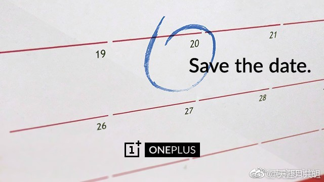oneplus-5-june-20-launch-rumor
