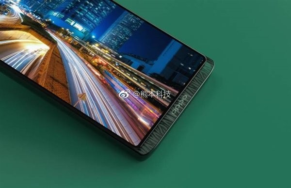 oppo-find-9-may