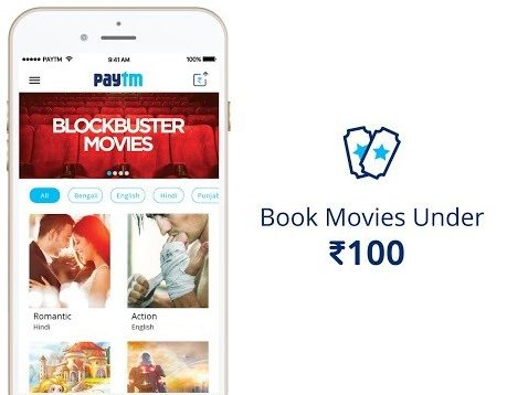 paytm-movies-e1496772375876