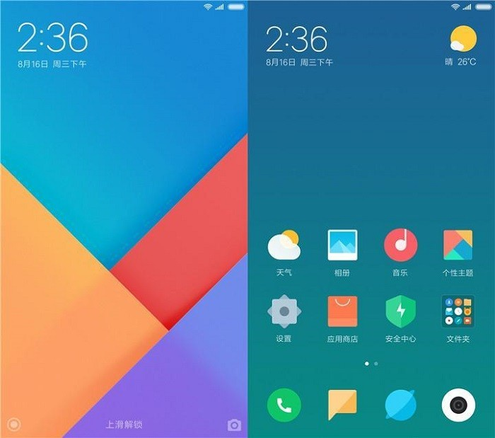 MIUI-9-official-new-theme