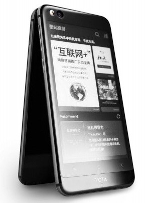 yotaphone-3-official-3